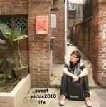 曹穗萍's Photo